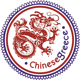 Chinesegreece