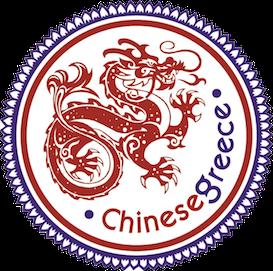Chinesegreece